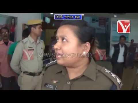 বিউটি পার্লারে সেক্স রেকেট গোপন খবরে পুলিশের হানা রাজধানী আগরতলায় একটি পার্লারে thumbnail