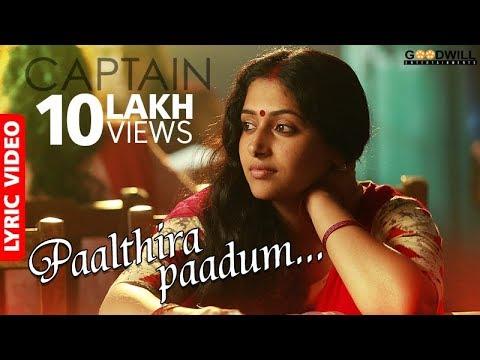 Paalthira Paadum Lyric Video | Shreya Ghoshal | Gopi Sundar | Captain Movie | Jayasurya