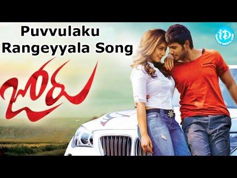 joru-telugu-movie-songs-||-puvvulaku-rangeyyala-promo-song-||-sundeep-kishan,-raashi-khanna