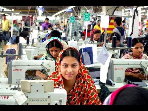 'শ্রমিক-মালিক সম্পর্ক জোরদার হলেই বাড়বে কারখানার উৎপাদন' | Garments Industry in Bangladesh