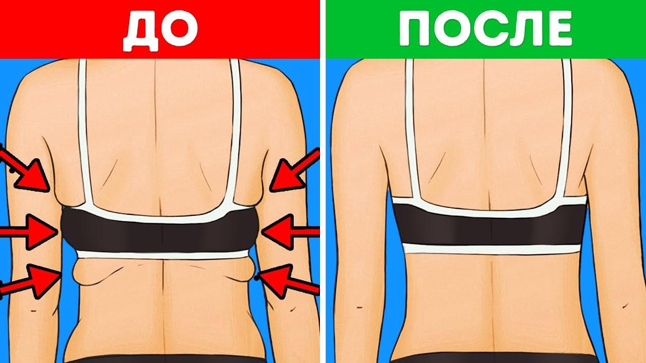 Смотреть 6 упражнений, которые изменят ваше тело (фото) видео