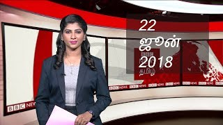 BBC Tamil TV News - Why the Sahara is terror's new front line  with Saranya