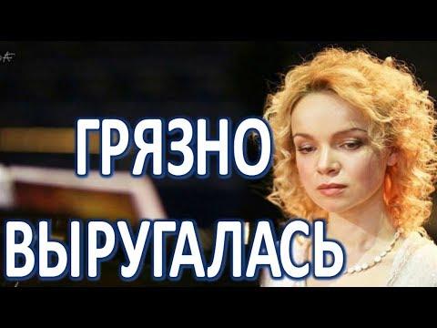 Обмишурившаяся Цымбалюк Романовская грязно обругала врагов  (06.03.2018)