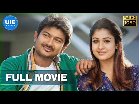 Nannbenda - Tamil Full Movie | Udhayanidhi Stalin | Nayantara | Santhanam | Harris Jayaraj