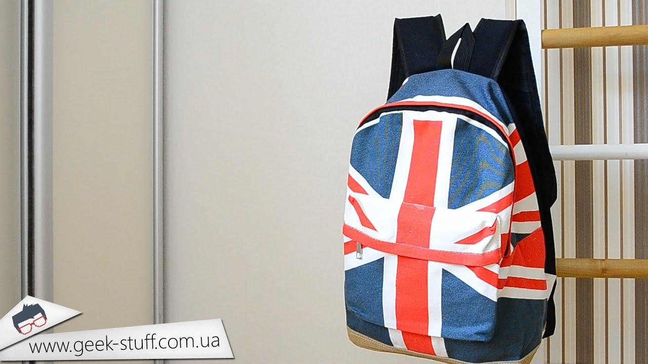 Рюкзаки с английским флагом купить неограниченная загрузка рюкзака задача