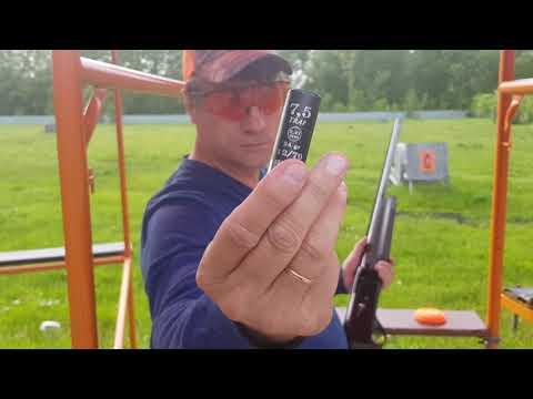 Стрельба в лет видео уроки