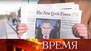 Западные СМИ в основном трактуют Послание Владимира Путина как милитаристское.