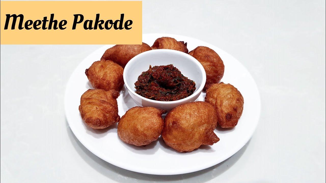 Meethe Pakode Recipe in Hindi | राजस्थानी गुलगुले या आटा के मीठे पकोड़े | Sweet Pakode