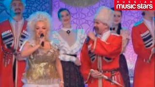 Надежда Кадышева и Кубанский хор - Ах судьба...