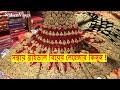 Lehenga Cheap Price In Bd   Premium Collection Of Bridal Lehenga 2018 In Dhaka   Wedding Lehenga