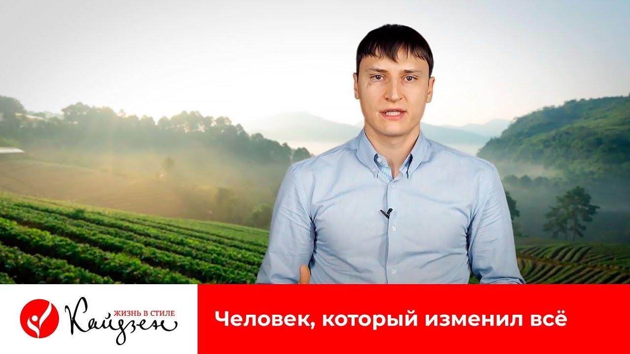 Евгений Попов | Человек, который изменил всё [Фильм]