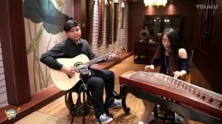 Song tấu Guzheng - Guitar cực hay!