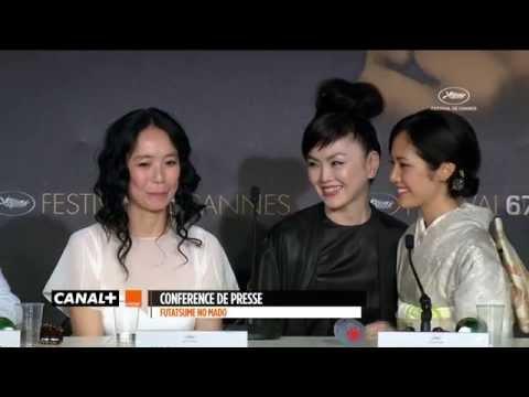 Cannes 2014 : STILL THE WATER - La Conférence de Presse