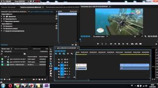 Как ускорить или замедлить видеоролик в adobe premiere pro cc 2014 / видеоурок видеомонтажа
