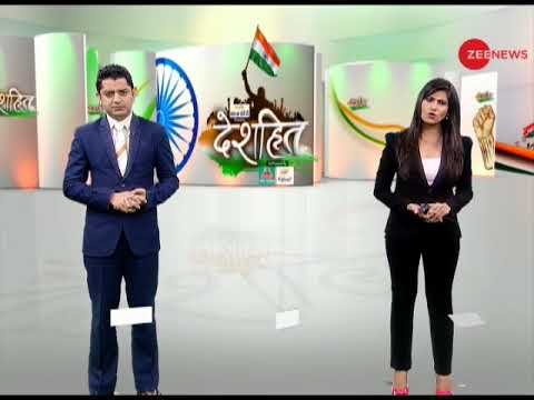 Watch Deshhit, May 07, 2018; Detailed analysis of all the major news of the day