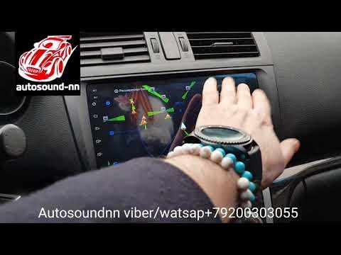 "Штатная Магнитола Mazda 6 Bose 9""(4 ядра 2/32) Android 7.1"