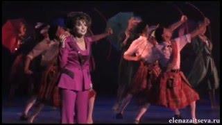 Д. Херман. Мюзикл '' Hello, Dolly''. Урок танцев. Долли- Е. Зайцева