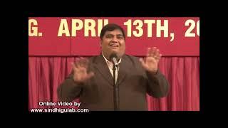 Sindhi Joke by Mukesh Sukhwani