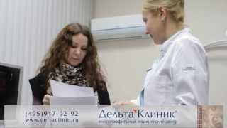 УЗИ органов малого таза в Дельта Клиник