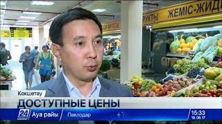 В Кокшетау альтернативная торговая площадка предлагает продукты на 15-20 процентов дешевле