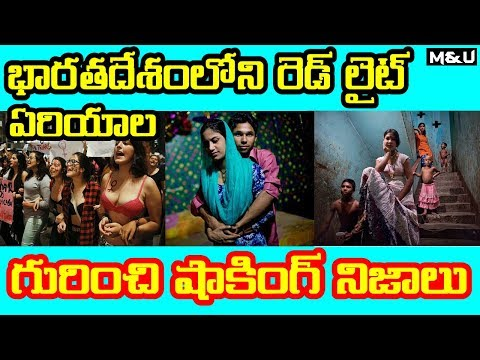 The Dark Side of India || Only for Womens || in Telugu || Mysteries & Unknown Facts