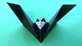 Origami Fledermaus basteln für Halloween - Basteln mit Papier - DIY Deko Halloween