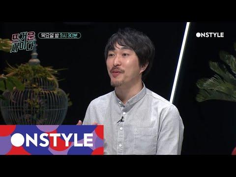 HOTCIDER [미공개] 김변이 생각하는 로타의 진짜 의도는? 170803 EP.1