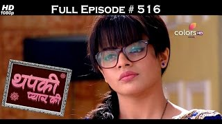 Download Video Thapki Pyar Ki - 12th December 2016 - थपकी प्यार की - Full Episode HD MP3 3GP MP4