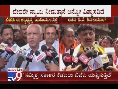 Minister DK Shivakumar Lashes Out At BJP Alleging BJP Is Trying To Destabilize Govt