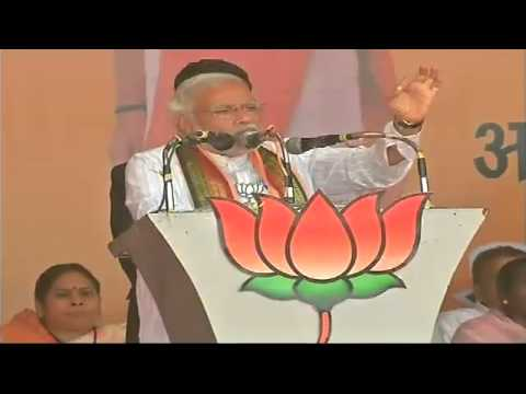Shri Narendra Modi addressing a Public Meeting in Jamshedpur, Jharkhand