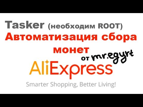 Automation aliexpress on android using tasker