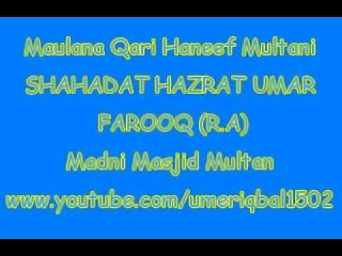 Maulana Qari Haneef Multani-SHAHADAT HAZRAT UMER FAROOQ (R.A)