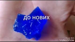 как вырастить кристалл медного купороса