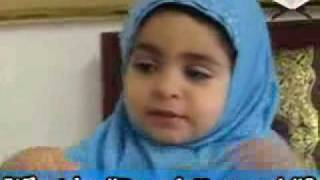 Repeat youtube video 2 year old Muslim Girl answers Questions on Islam