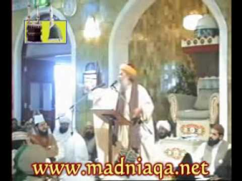 Pir Syed Hashmi Miya Shah Sahib Kichocha Shareef India at the International Sunni Conference 2000 Video 2 of 6