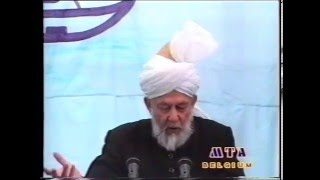 Urdu Khutba Juma on May 1, 1998 by Hazrat Mirza Tahir Ahmad