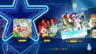 Yo-Kai Watch Dance: Just Dance Special Version Official - Trailer 2