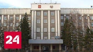Врио главы Хакасии Развозжаев готов продолжать борьбу на выборах в регионе - Россия 24