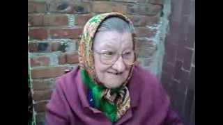 Бабка читает стихи!