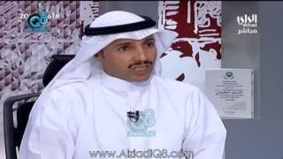 مرزوق الغانم: هناك توافق مع الحكومة لتعديل قانون البصمة الوراثية بحيث لا يطبق إلا على المشتبه بهم