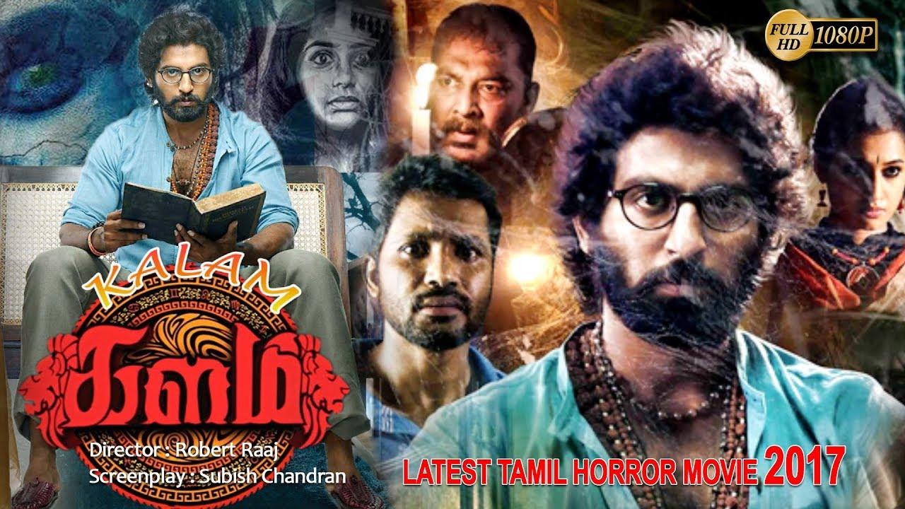 Tamil Suspense & Horror