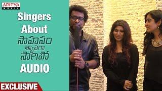 Download Hindi Video Songs - SSS Singers About Saahasam Shwasaga Saagipo Songs || NagaChaitanya, Manjima Mohan