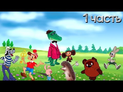 Top 5 Popular cartoon from my childhood our parents! #1