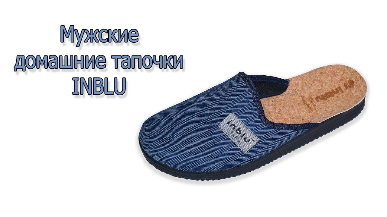 На портале «я покупаю» российские магазины предлагают теплые и уютные мужские тапочки, которые подарят ногам комфорт после трудового дня. Закажите их уже сегодня!
