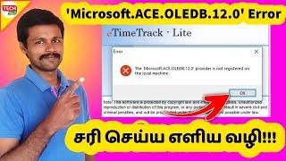 eSSL eTimeTrackLite   'Microsoft ACE OLEDB 12 0' Error Fix