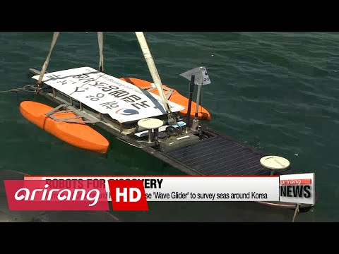 Unmanned robot to be used to survey Korean oceanography