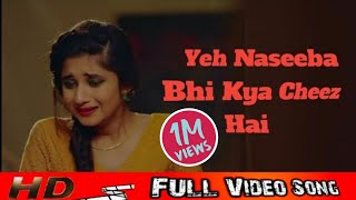 Yeh Naseeba Bhi Kya Cheez Hai || ( Full Song  Female Version ) Sad Love Story Video 2020