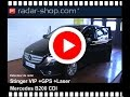 Detecteur de radar video Mercedes B200 CDI