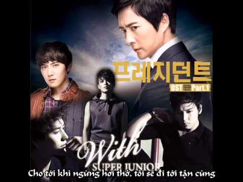 [Vietsub] Biting My Lips (President OST) - Super Junior Sungmin, Kyuhyun, Ryeowook