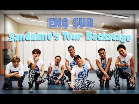 [ENG SUB] Sandaime J Soul Brothers' Funny Live Tour Segment